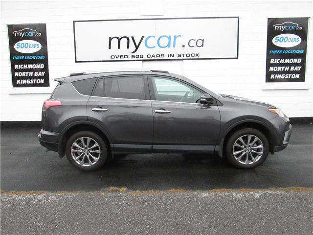 2017 Toyota RAV4 Limited (Stk: 181416) in Richmond - Image 1 of 14