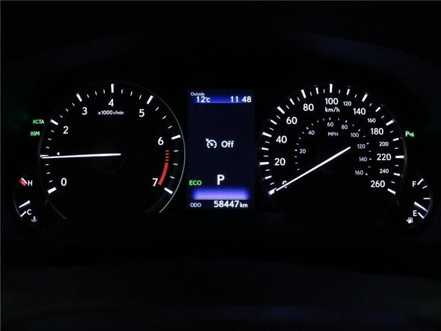 2016 Lexus RX 350 Base (Stk: 187273) in Kitchener - Image 14 of 26
