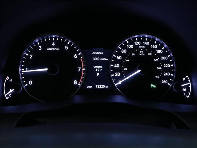 2015 Lexus ES 350 Base (Stk: 187265) in Kitchener - Image 14 of 24