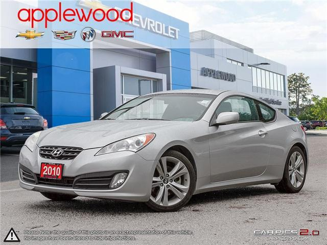 2010 Hyundai Genesis Coupe 2.0T (Stk: 4253TU) in Mississauga - Image 1 of 27