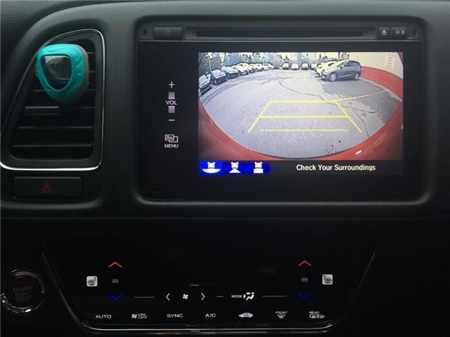 2018 Honda HR-V EX (Stk: H7276-0) in Ottawa - Image 22 of 23