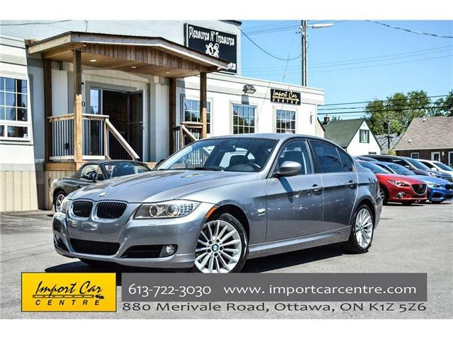 2011 BMW 328i xDrive (Stk: 821759) in Ottawa - Image 1 of 24
