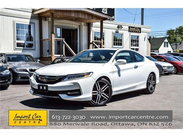 2017 Honda Accord Touring (Stk: 800244) in Ottawa - Image 1 of 21