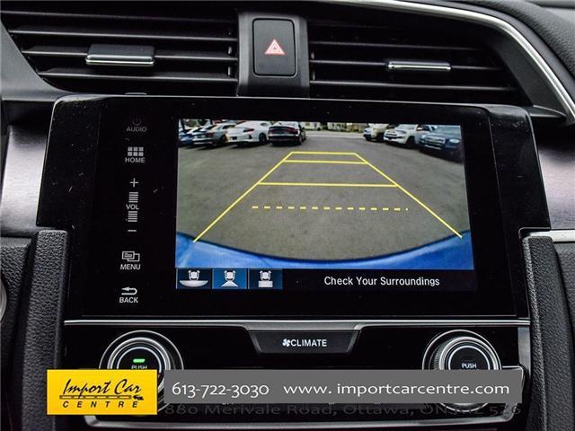 2017 Honda Civic Touring (Stk: 106550) in Ottawa - Image 15 of 24