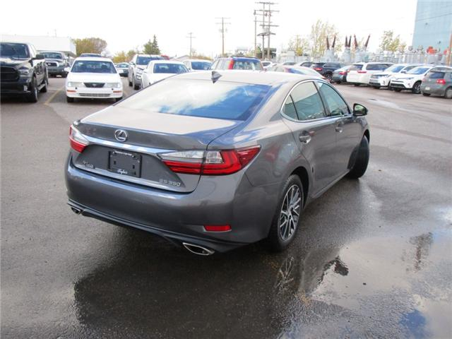 2018 Lexus ES 350 Base (Stk: 126774) in Regina - Image 4 of 36