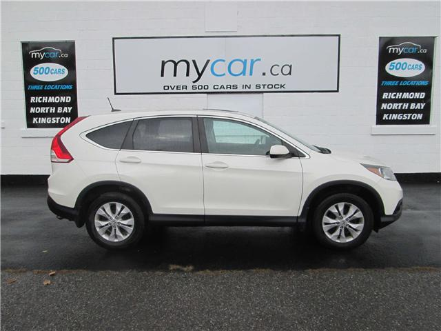 2014 Honda CR-V EX-L (Stk: 181183) in Richmond - Image 1 of 13