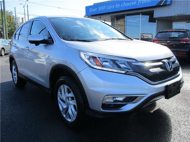 2015 Honda CR-V EX (Stk: 181386) in Richmond - Image 1 of 13