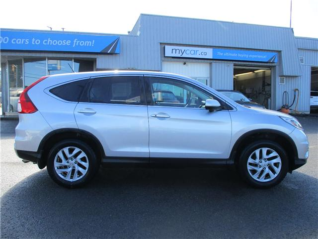 2015 Honda CR-V EX (Stk: 181386) in Richmond - Image 2 of 13