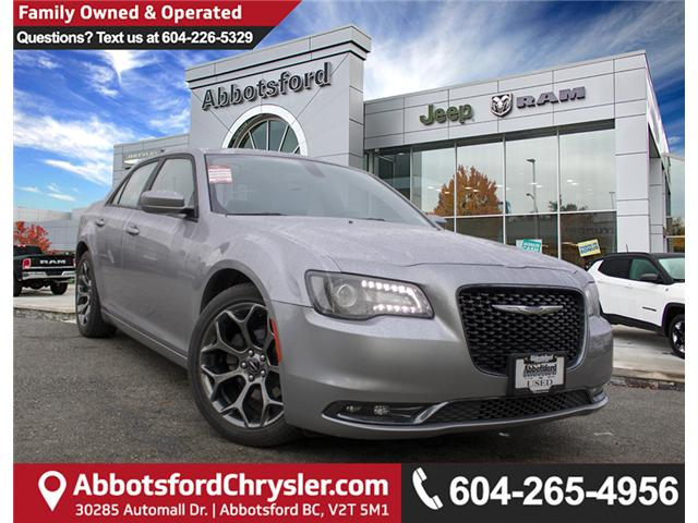 2018 Chrysler 300 S (Stk: AB0754) in Abbotsford - Image 1 of 28
