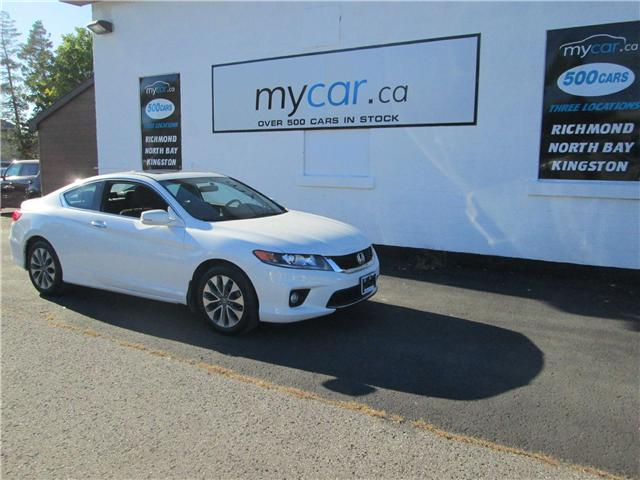2015 Honda Accord EX (Stk: 181389) in Richmond - Image 2 of 14