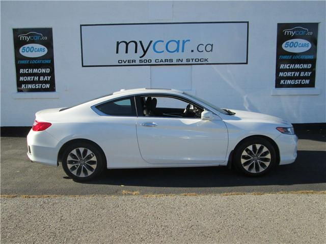 2015 Honda Accord EX (Stk: 181389) in Kingston - Image 1 of 14