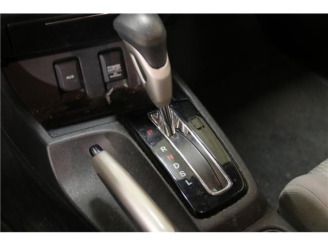 2015 Honda Civic LX (Stk: C181423A) in Toronto - Image 15 of 19