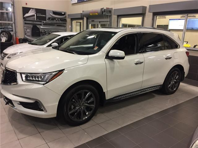 2017 Acura MDX Elite Package (Stk: A3844A) in Saskatoon - Image 2 of 17