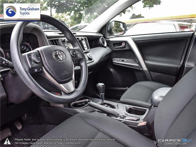 2018 Toyota RAV4 LE (Stk: U9022) in Ottawa - Image 13 of 26