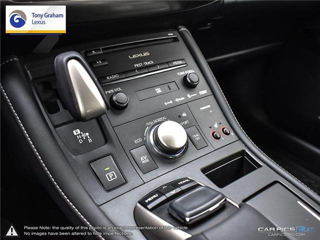 2015 Lexus CT 200h Base (Stk: Y3219) in Ottawa - Image 20 of 27