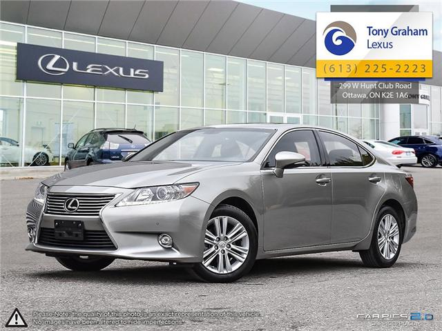 2015 Lexus ES 350 Base (Stk: Y3218) in Ottawa - Image 1 of 26