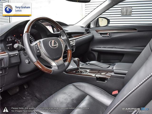 2015 Lexus ES 350 Base (Stk: Y3218) in Ottawa - Image 12 of 26