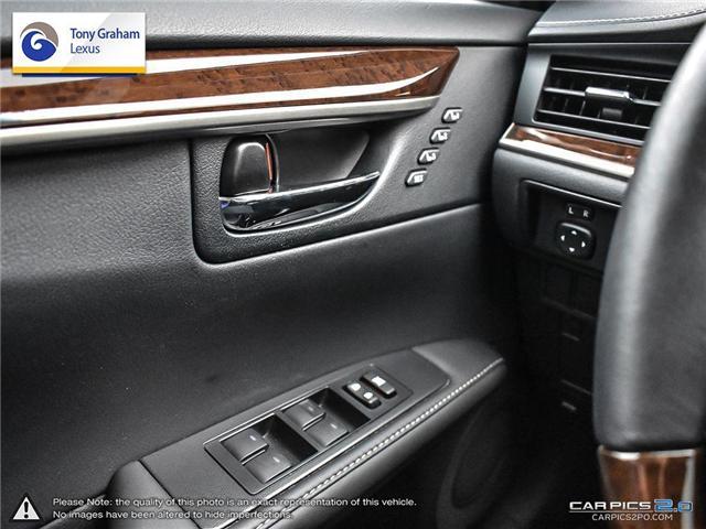 2015 Lexus ES 350 Base (Stk: Y3218) in Ottawa - Image 15 of 26