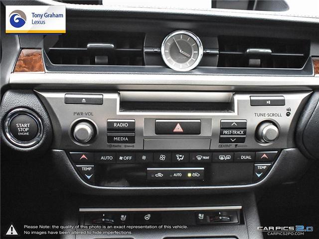 2015 Lexus ES 350 Base (Stk: Y3218) in Ottawa - Image 18 of 26
