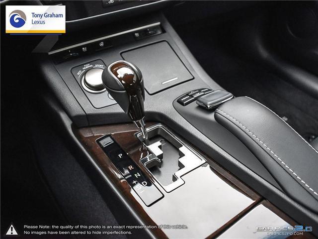 2015 Lexus ES 350 Base (Stk: Y3218) in Ottawa - Image 19 of 26