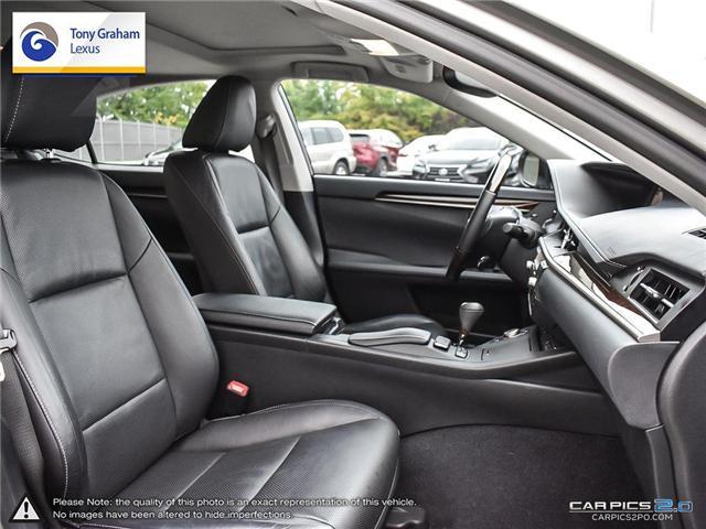 2015 Lexus ES 350 Base (Stk: Y3218) in Ottawa - Image 22 of 26