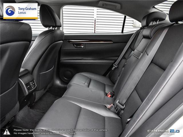 2015 Lexus ES 350 Base (Stk: Y3218) in Ottawa - Image 23 of 26