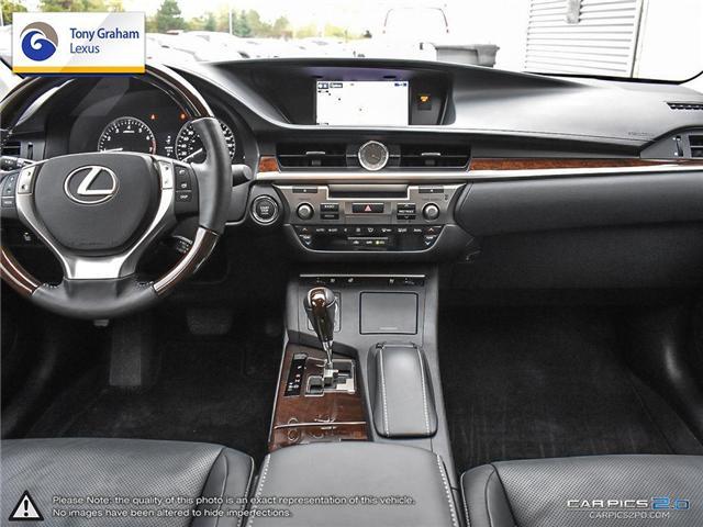 2015 Lexus ES 350 Base (Stk: Y3218) in Ottawa - Image 24 of 26