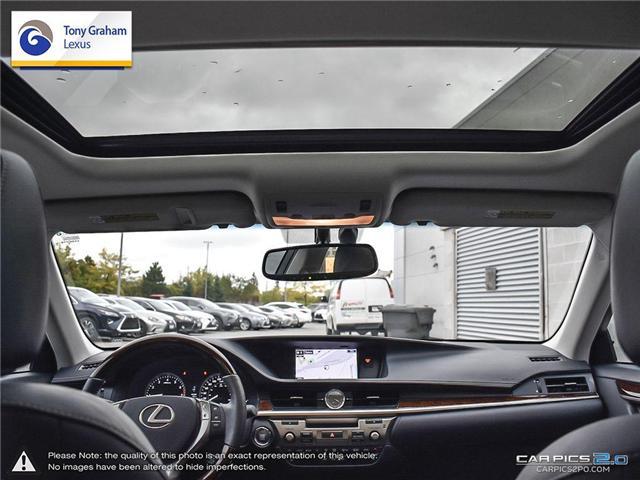 2015 Lexus ES 350 Base (Stk: Y3218) in Ottawa - Image 26 of 26