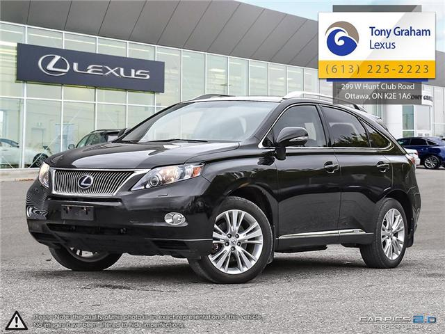 2012 Lexus RX 450h Base (Stk: P8204A) in Ottawa - Image 1 of 27
