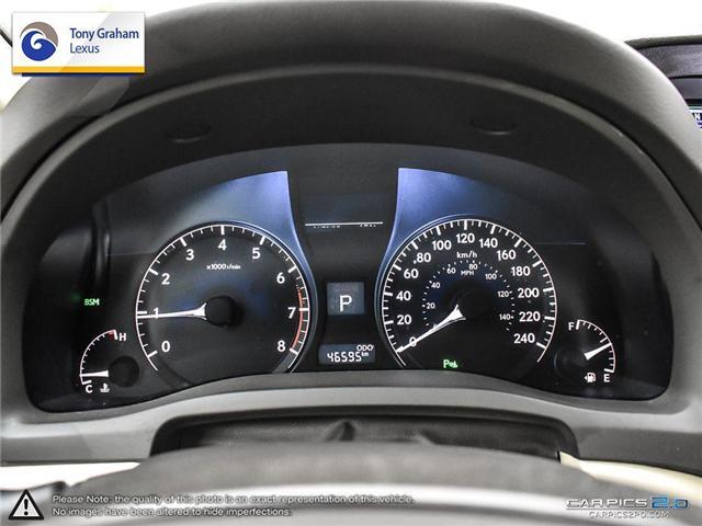2015 Lexus RX 350 Sportdesign (Stk: Y3222) in Ottawa - Image 15 of 27