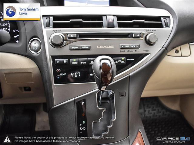 2015 Lexus RX 350 Sportdesign (Stk: Y3222) in Ottawa - Image 19 of 27