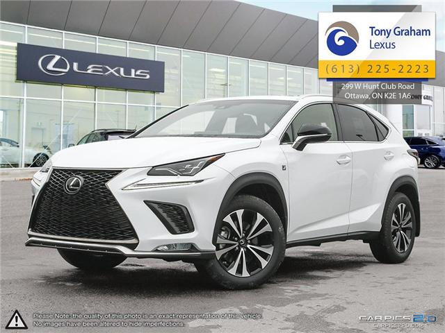 2019 Lexus NX 300 Base (Stk: P8151) in Ottawa - Image 1 of 27