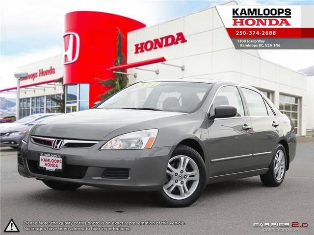 2007 Honda Accord SE (Stk: 14063A) in Kamloops - Image 1 of 25