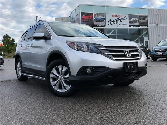 2014 Honda CR-V Touring (Stk: 2045P) in Richmond Hill - Image 1 of 18
