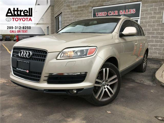 2007 Audi Q7 PREMIUM LEATHER, NAVIGATION, PANO SUNROOF, ALLOY,  (Stk: 41871A) in Brampton - Image 1 of 29