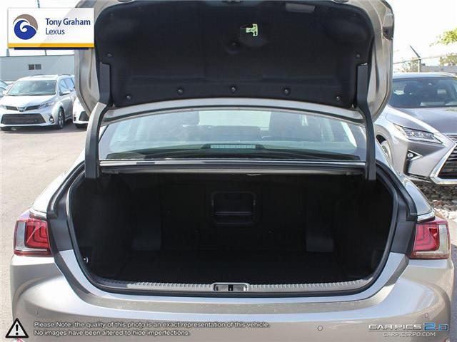 2019 Lexus ES 350 Premium (Stk: P8200) in Ottawa - Image 11 of 27