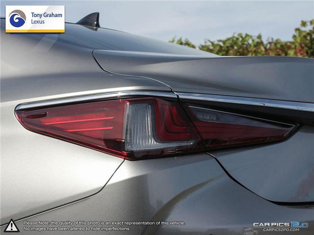 2019 Lexus ES 350 Premium (Stk: P8200) in Ottawa - Image 12 of 27
