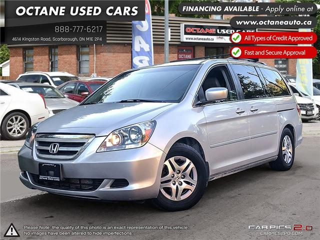 2005 Honda Odyssey EX-L (Stk: ) in Scarborough - Image 1 of 24