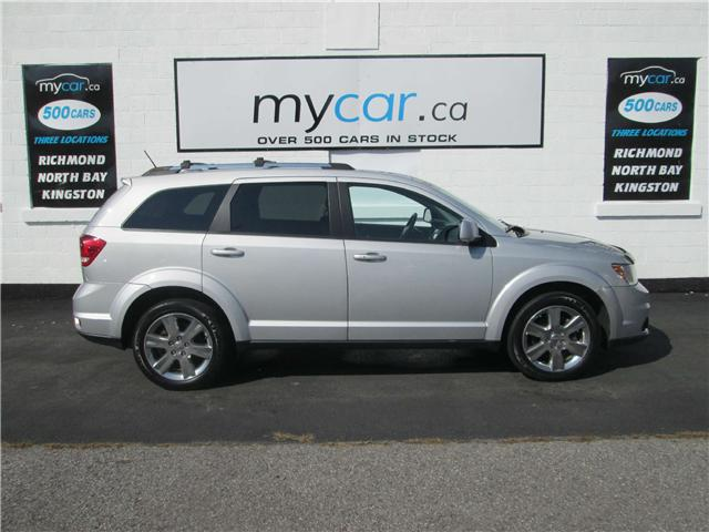 2014 Dodge Journey Limited (Stk: 181464) in Richmond - Image 1 of 13