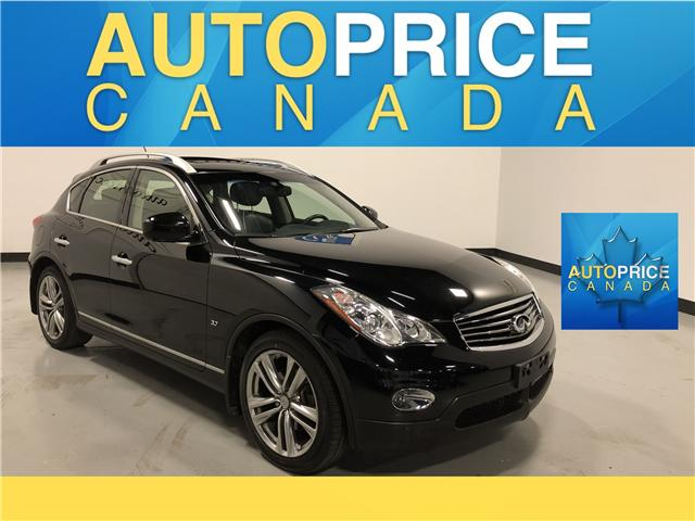 2015 Infiniti QX50 Base (Stk: F9864) in Mississauga - Image 1 of 27