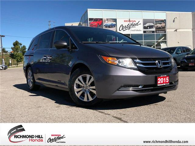 2015 Honda Odyssey EX (Stk: 181271P) in Richmond Hill - Image 1 of 20