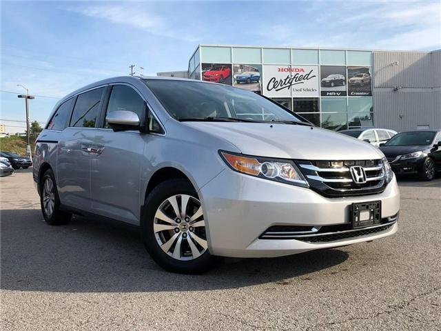 2015 Honda Odyssey EX (Stk: 190106P) in Richmond Hill - Image 1 of 20