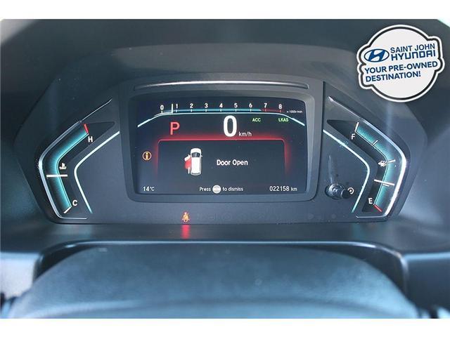 2018 Honda Odyssey EX (Stk: U1894A) in Saint John - Image 12 of 25