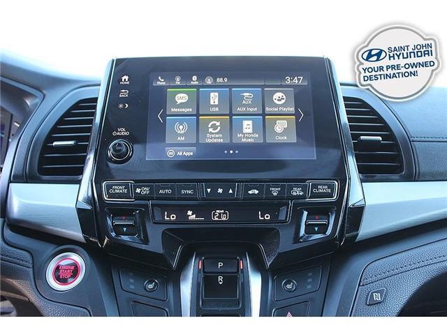2018 Honda Odyssey EX (Stk: U1894A) in Saint John - Image 16 of 25