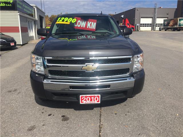 2010 Chevrolet Silverado 1500 LS (Stk: 2404) in Kingston - Image 2 of 29