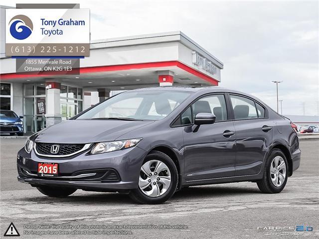 2015 Honda Civic LX (Stk: E7632) in Ottawa - Image 1 of 28