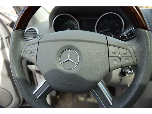2007 Mercedes-Benz  GL-Class  (Stk: 03791) in Toronto - Image 15 of 23