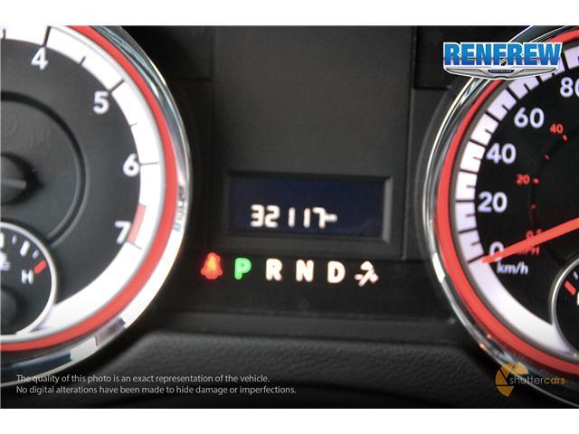 2017 Dodge Grand Caravan CVP/SXT (Stk: P1664A) in Renfrew - Image 14 of 20