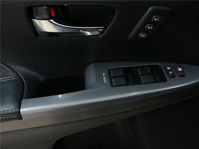 2014 Toyota Venza Base V6 (Stk: 186184) in Kitchener - Image 11 of 30