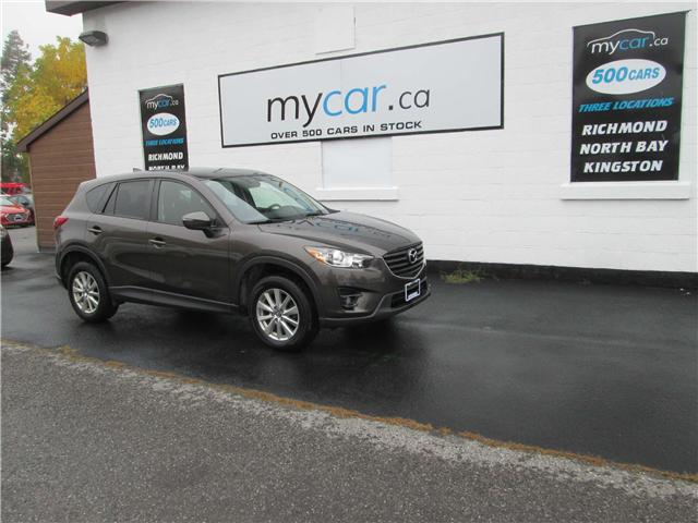 2016 Mazda CX-5 GS (Stk: 181485) in Richmond - Image 2 of 14